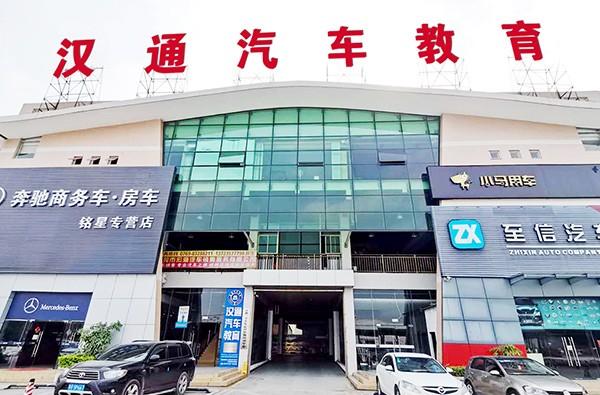 汉通学院规划形象大楼